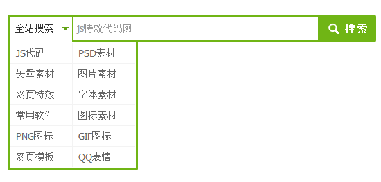 jquery绿色的按栏目下拉,信息搜索输入框特效代码