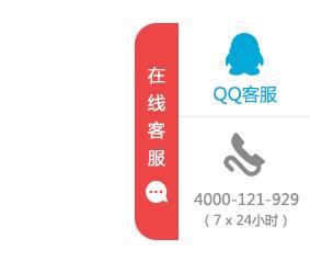 jQuery实现右侧qq在线客服特效,鼠标划过即可显示、隐藏