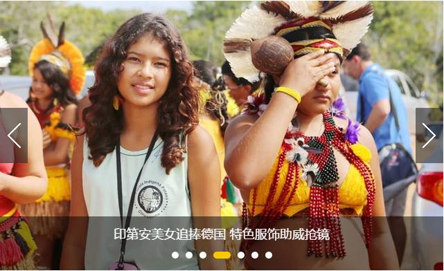 jquery仿搜狐2014巴西世界杯专题幻灯片特效