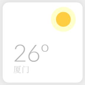 纯css3制作动态天气图标动画特效代码
