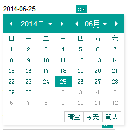 js网页日期日历插件