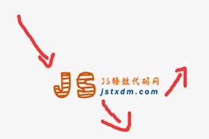 js实现图片漂浮广告代码_jq漂浮广告代码