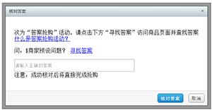 jquery artdialog弹窗插件实现点击按钮弹窗可关闭确认和取消按钮