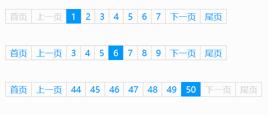 jquery蓝色分页插件的分页样式特效代码
