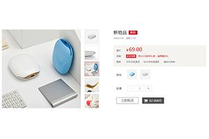 jquery仿淘宝商城商品图片预览选择特效代码_js实现产品购买页选择产品特效代码_产品规格特效
