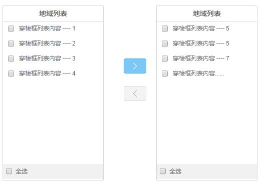 jquery实现j左右列表按钮控制穿梭框特效代码
