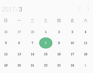 jQuery简单大气的日历时间插件特效代码