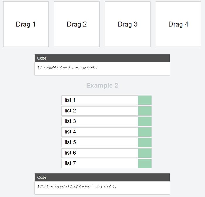 jquery实现拖拽排序插件div自由拖动排序特效代码